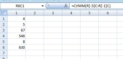 Как посчитать сумму чисел в эксель